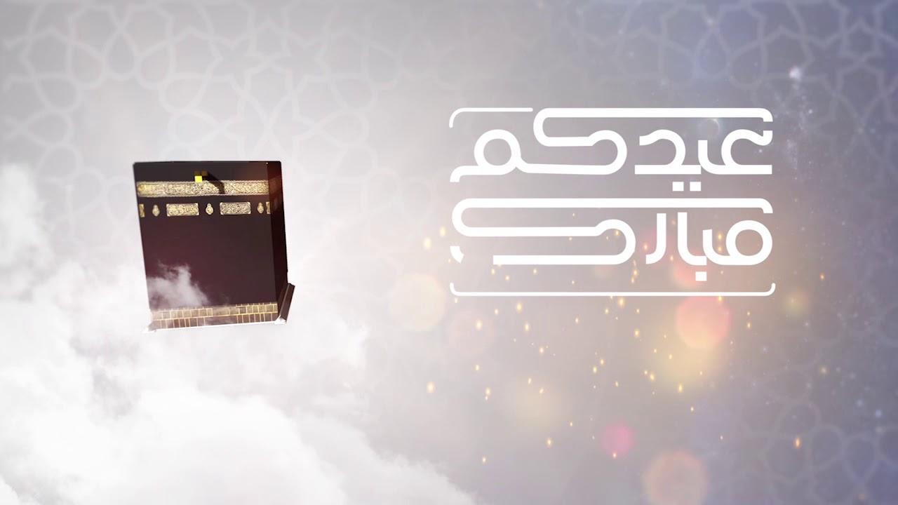 Bonne fête de al aDHaa – 3iid moubaarak