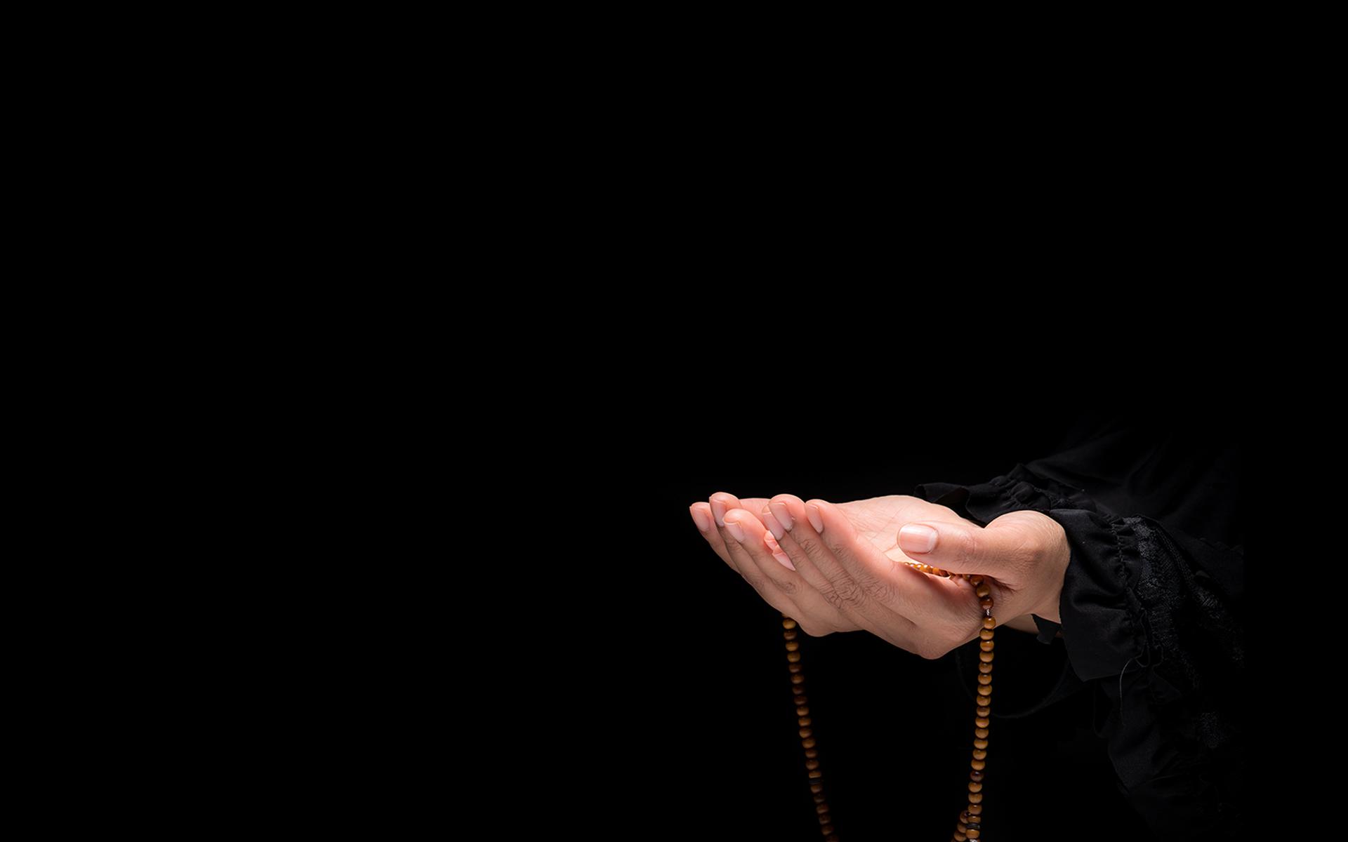 science et conscience ... chaine islamique sunnite